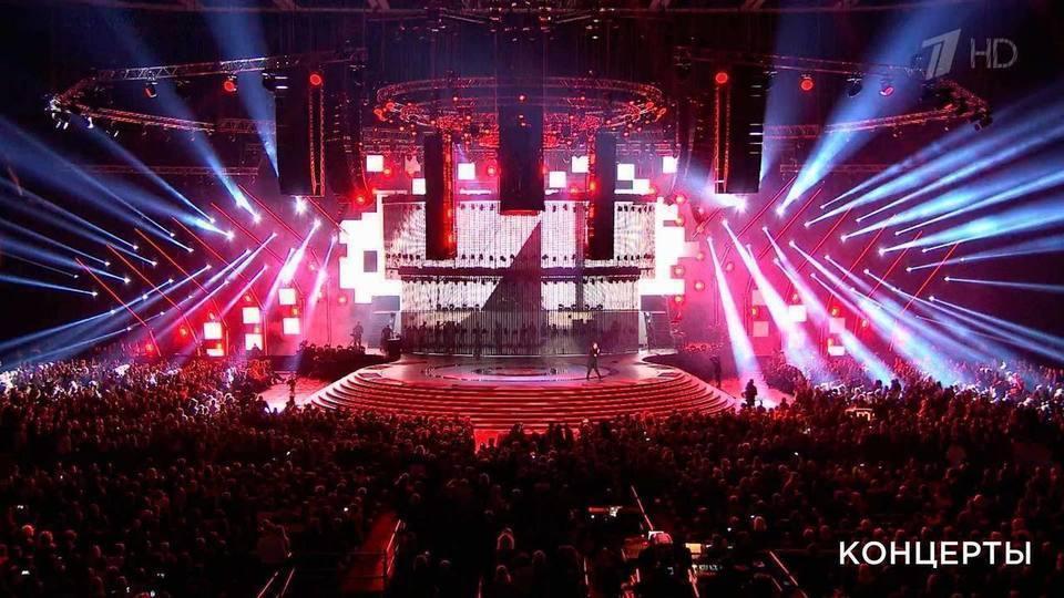 Русское радио 20 лет концерт смотреть