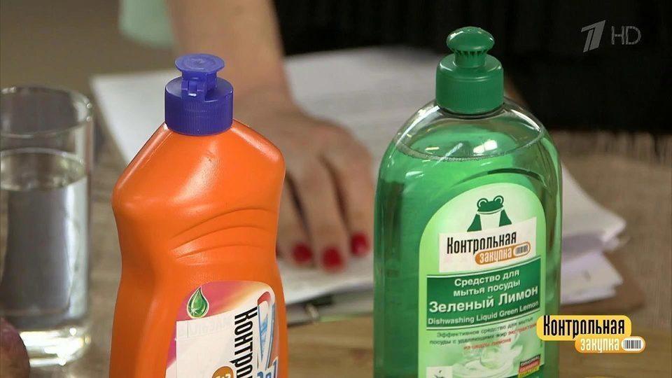 Безопасное средство для мытья посуды контрольная закупка