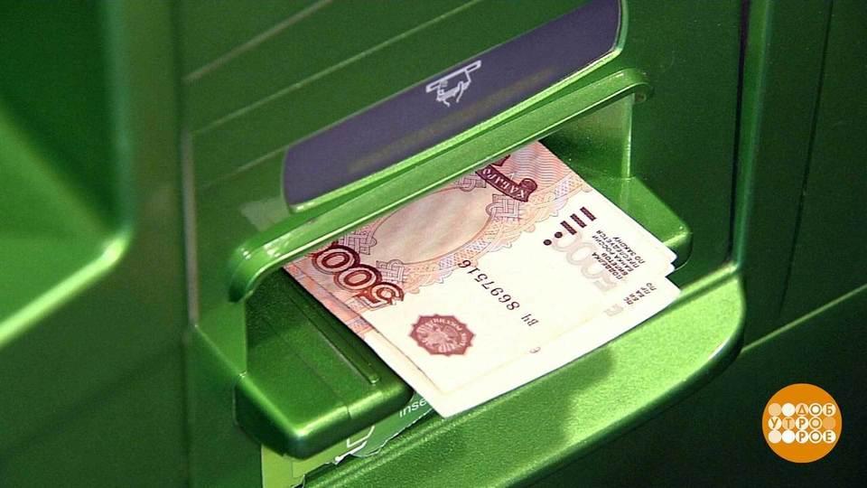рефинансирование кредита подводные камни центральный банк россии официальный сайт кредитная