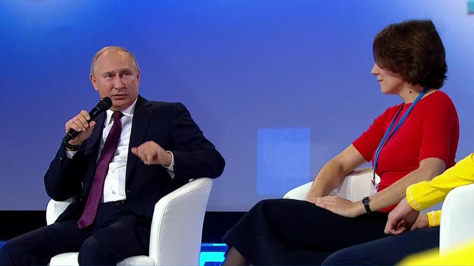 Владимир Путин провел открытый урок нафоруме «ПроеКТОриЯ» вЯрославле. Новости. Первый канал