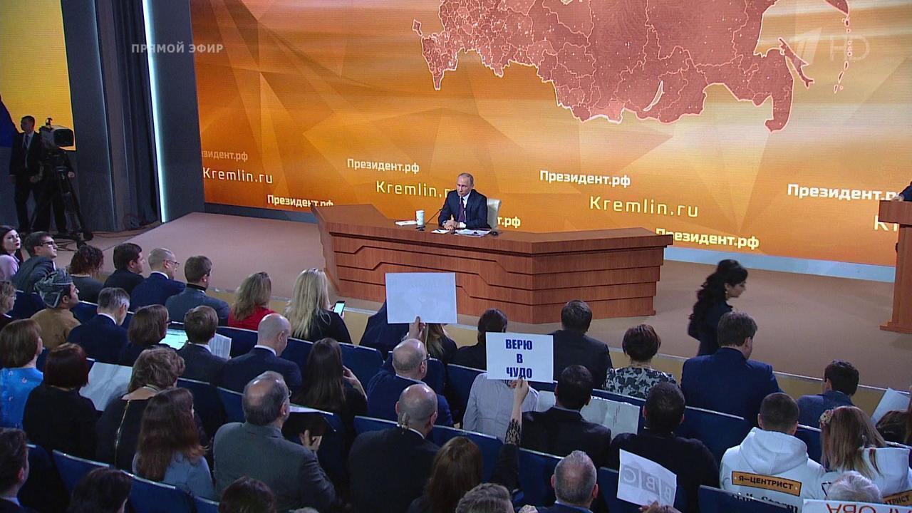 Большая пресс-конференция Владимира Путина сегодня 23.12 ...