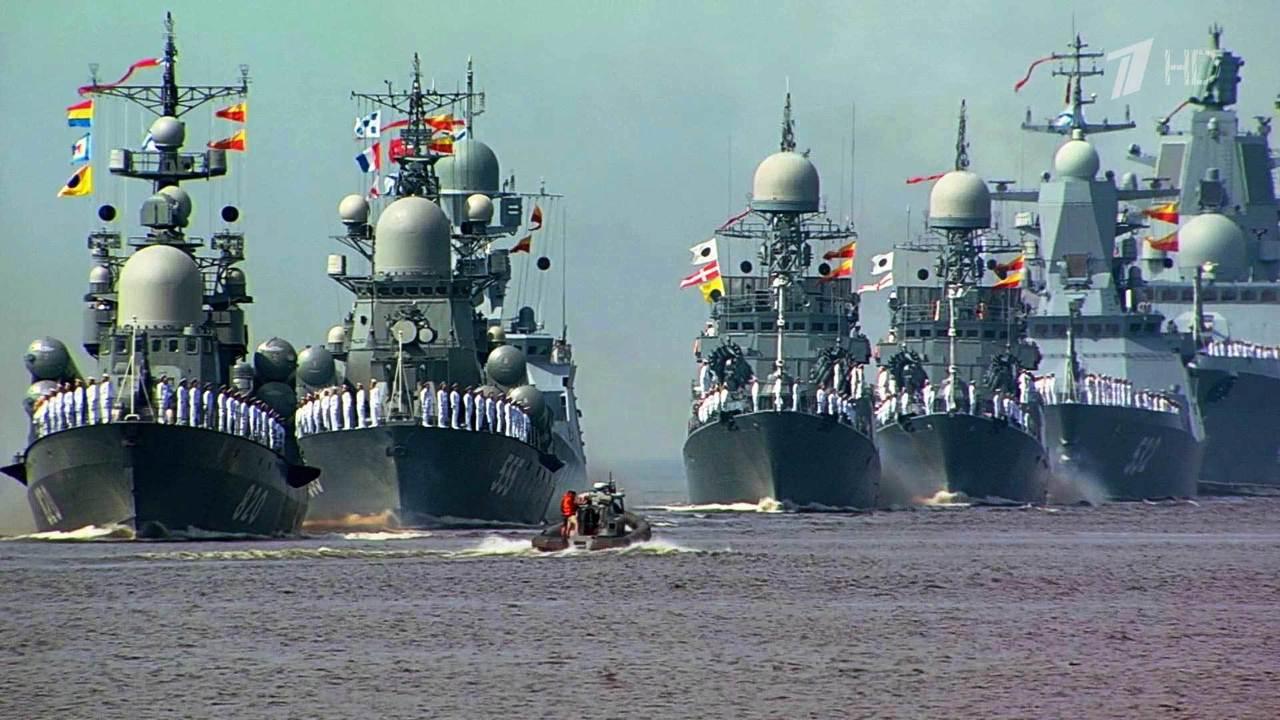 Российский флот в картинках