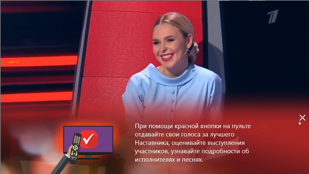 Картинки по запросу Голос Дети 6 сезон