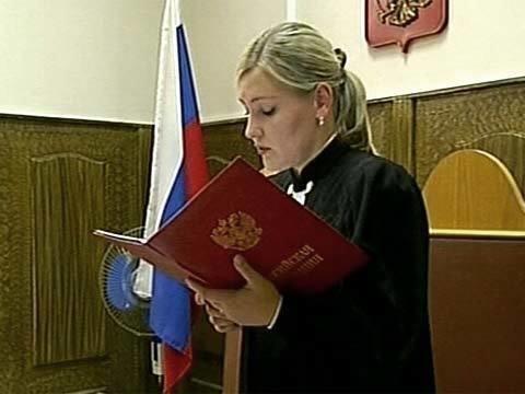 однолетний суд кузьминский районный суд отзывы образом, минимальный комплект
