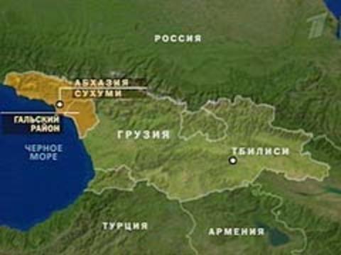 граница грузия абхазия на машине 2016 отзывы Электрик дом Электрика