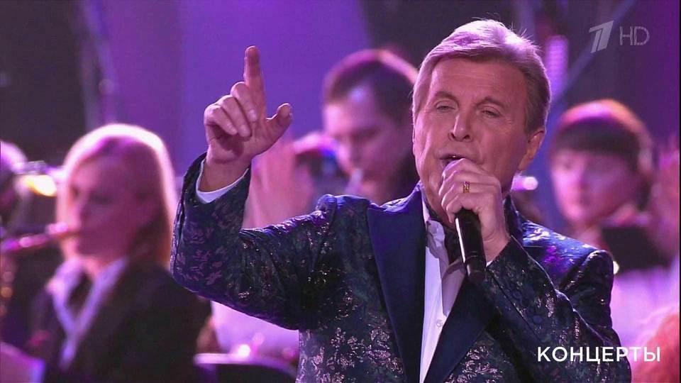Лев Лещенко смотреть онлайн Концерт в день рождения 03.02.2019