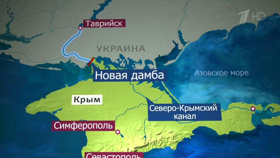 Радикальные СМИ Украины возмутились планами РФ по водоснабжению Крыма