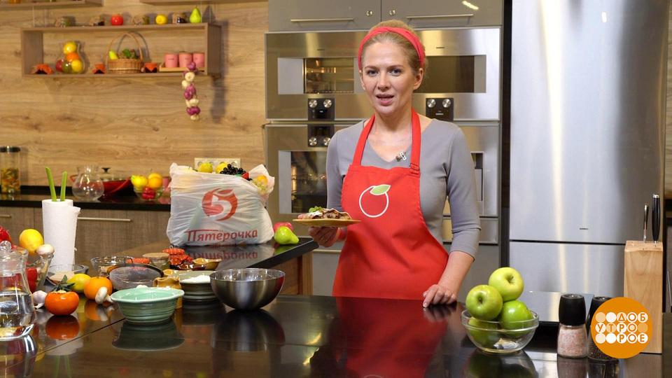Кулинарные рецепты в программе утро на первом канале — 6