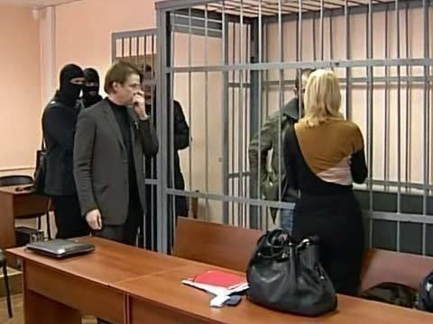 фото В подпольных московской дело о области казино