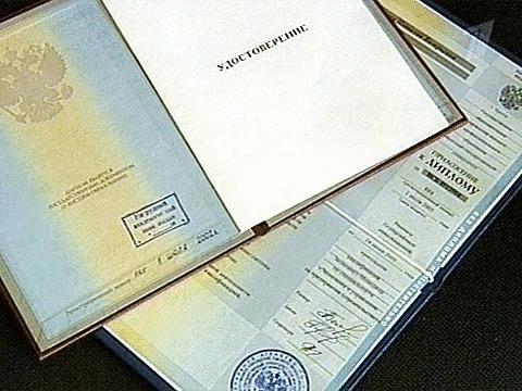 Как я покупала поддельный диплом в Ростове Купить диплом россия 8 мая 2016