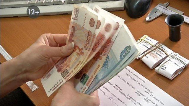 кредиты денежные займы только от частных лиц вологодской области