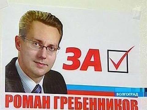 Выбор мэра деревни агитацинный плакат