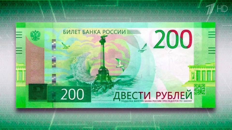 Фото новые денежные знаки дефилируют