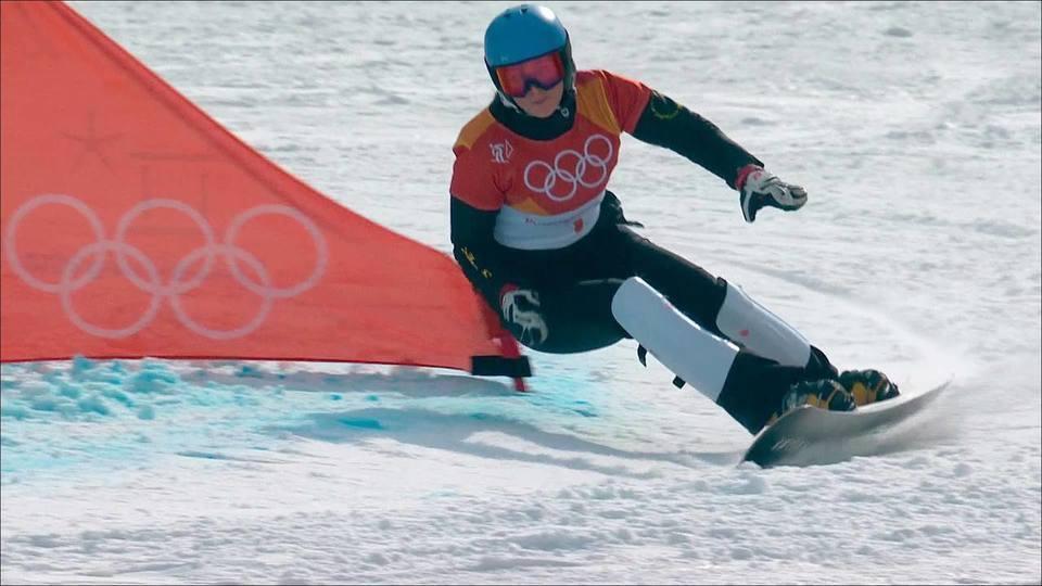 Параллельный гигантский слалом. Мужчины Женщины. Сноуборд. XXIII  Олимпийские зимние игры 06d2d01d87c