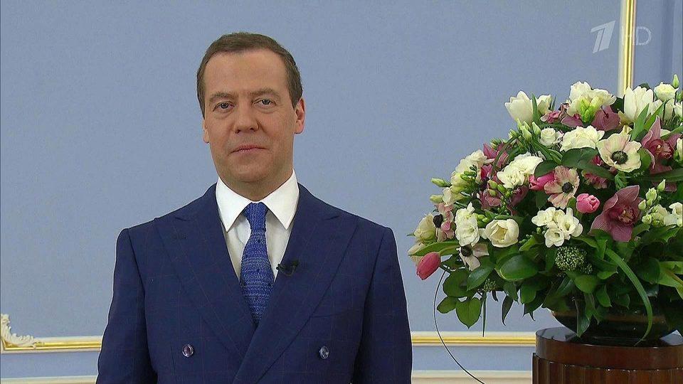 поздравление медведева дмитрия с днем газовиков заменить