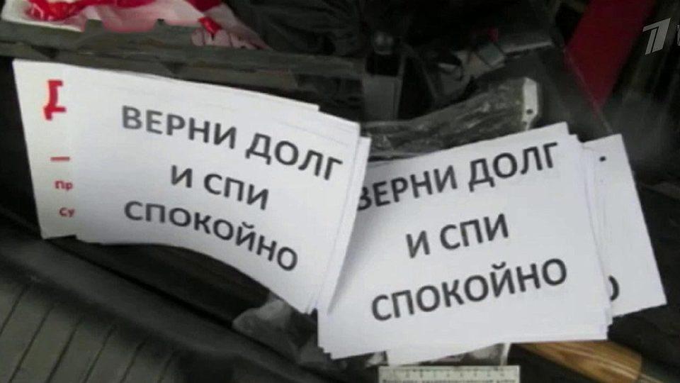 Срочно деньги нижегородская область