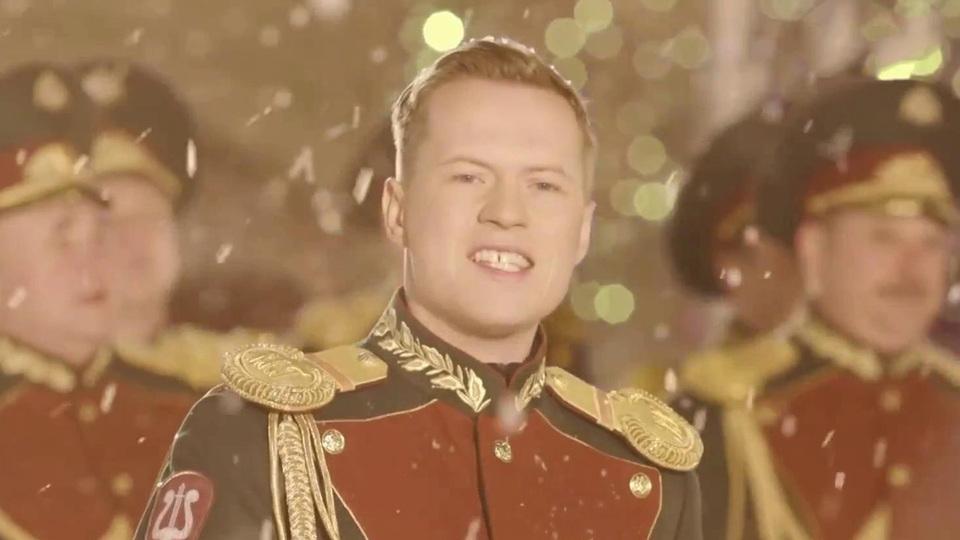 Ансамбль Росгвардии исполнил знаменитый рождественский ...