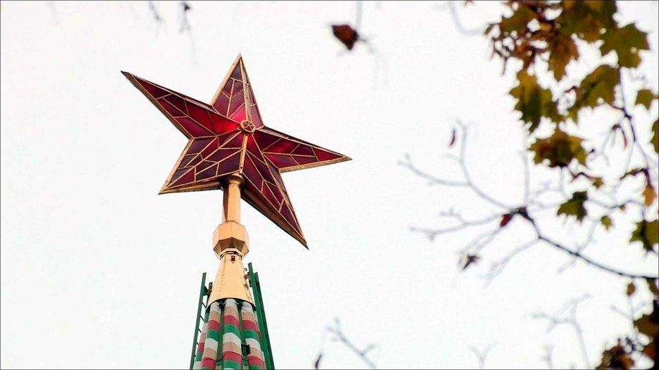 Картинки всех кремлевских звезд