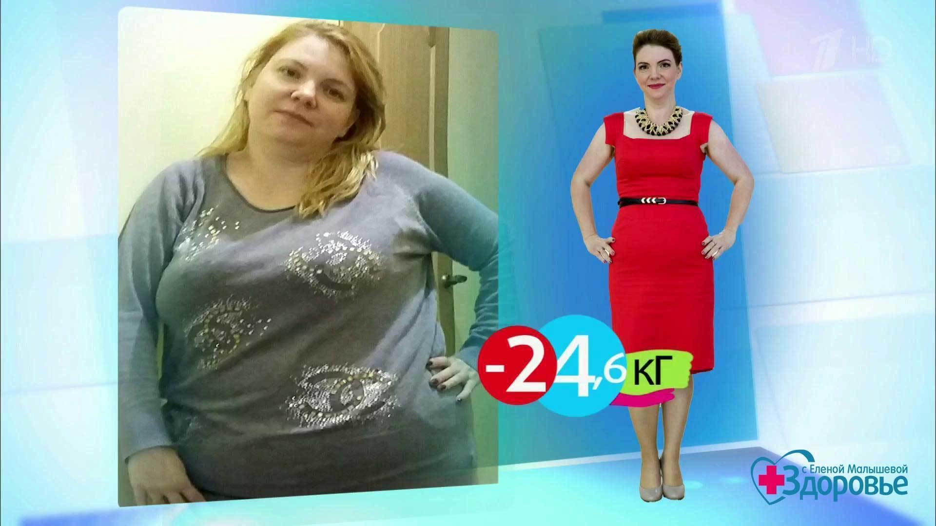 Проект похудения в программе здоровье