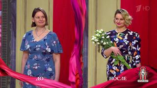 Модный приговор 21.05.18 смотреть онлайн