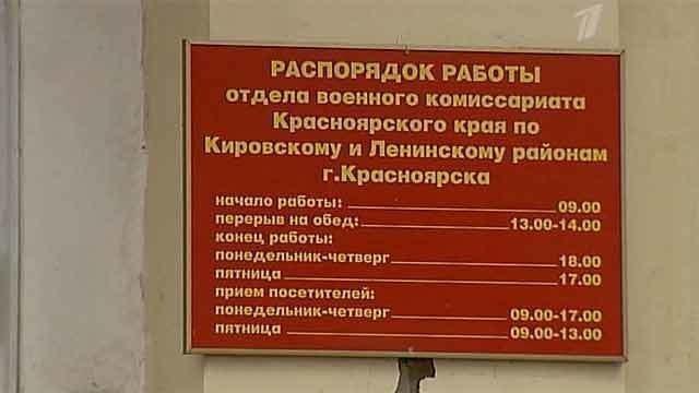 Вышеуказанным законом предусмотрено обращение граждан, имеющих право на получение военной пенсии, в отделение военного комиссариата, расположенному по месту регистрации.