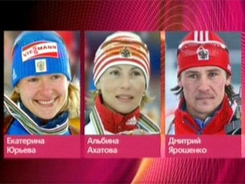 продолжения рода имена и фамилии российских спортсменов ему друга