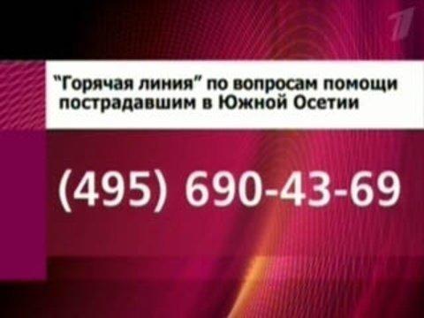 Нижний Новгород почтовый индекс 603960 Адрес телефон