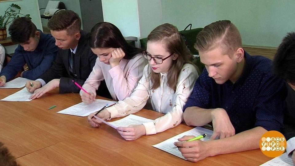 Учитель наказал ученицу на экзамене