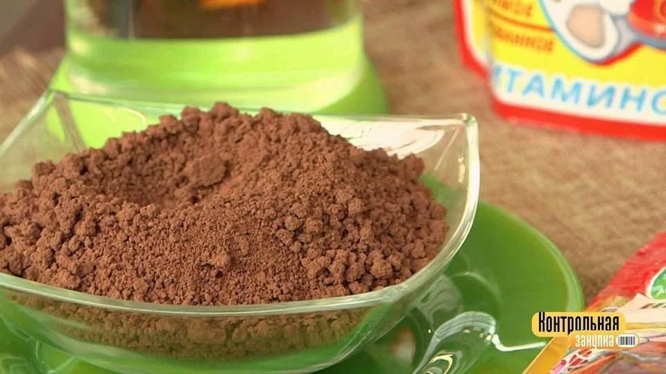 Растворимый какао напиток Контрольная закупка Выпуск от  Контрольная закупка Выпуск от 26 10 2017