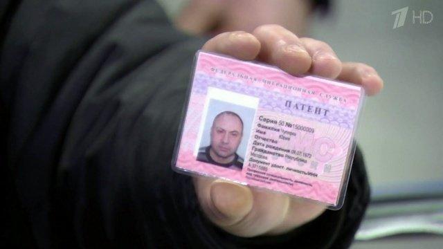 Цена патента на работу официальная цена бланк регистрации иностранных граждан ворд
