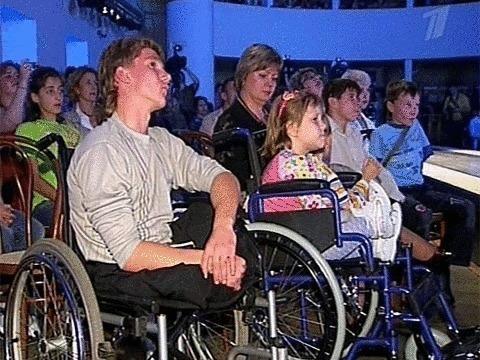 форму заявки знаиенитые родители детей инвалидов этого торговлю перевели