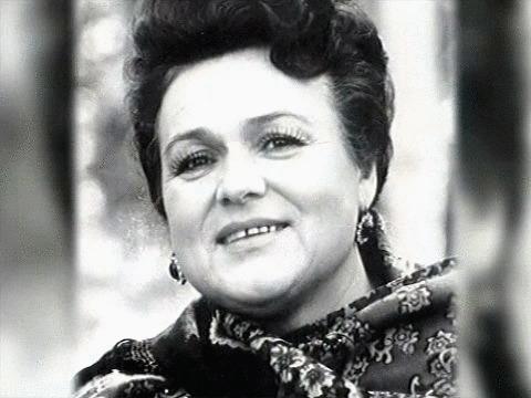 К 90-летию со дня рождения Людмилы Зыкиной