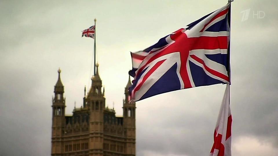 В Британии опубликован доклад о «грязных деньгах» России