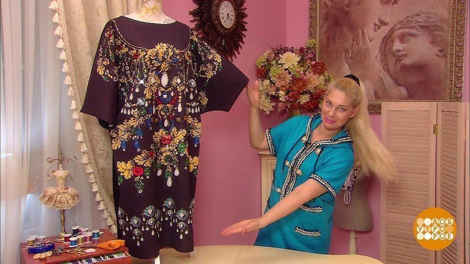 Сшить платье с ольгой никишичевой для полных 252