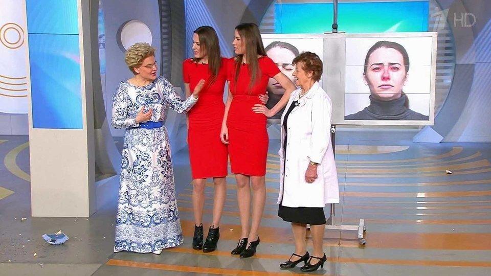 россия 1 день здоровья 13.03.2016