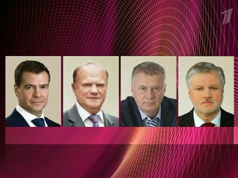лидеры политических партий россии фото александры была важная