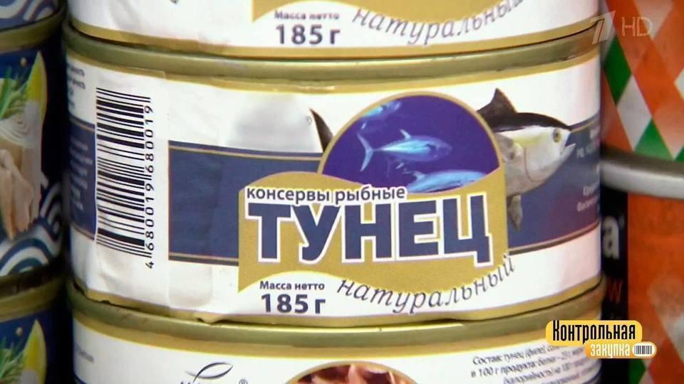 проблема приложениями, контрольная закупка про тунец рекламы оптовом предприятии