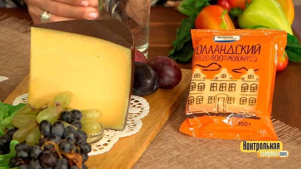 Сыр Адыгейский Победитель программы Контрольная закупка  Контрольная закупка