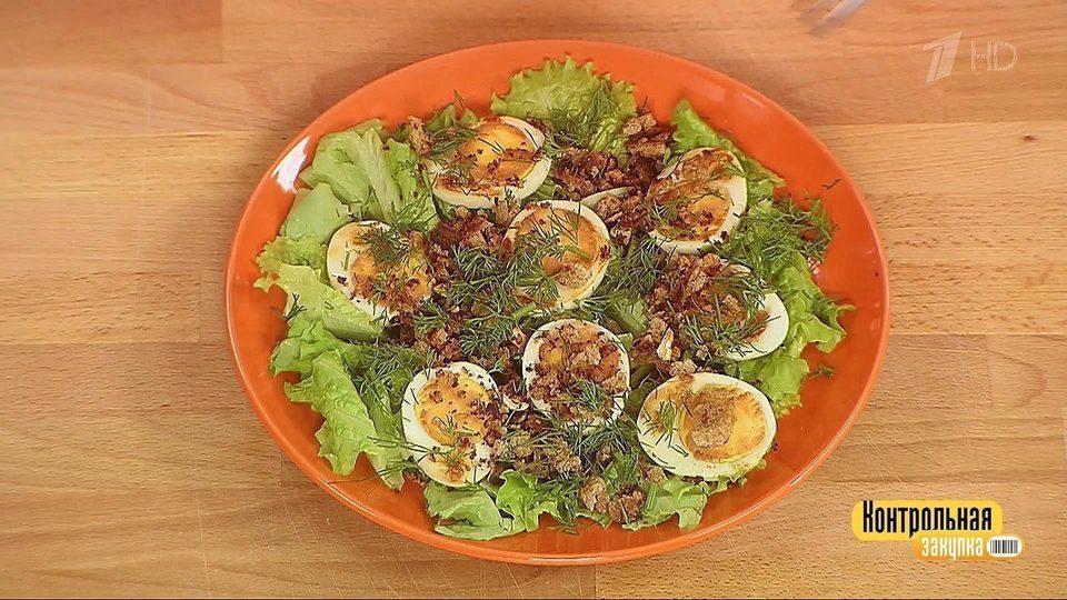 Салат из ветчины ¤блок ¤йца