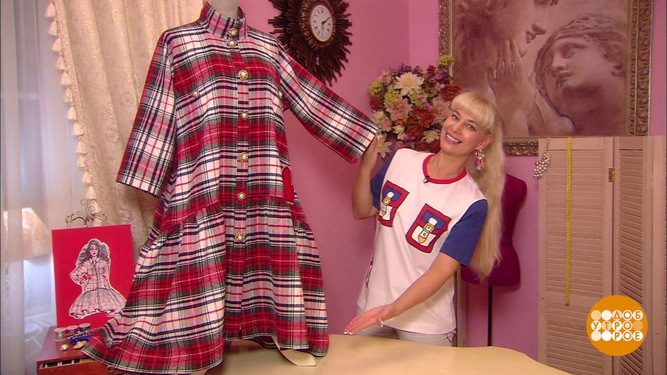 c40cc64bed7 Платье-рубашка от Ольги Никишичевой. Доброе утро. Фрагмент выпуска от  02.04.2018