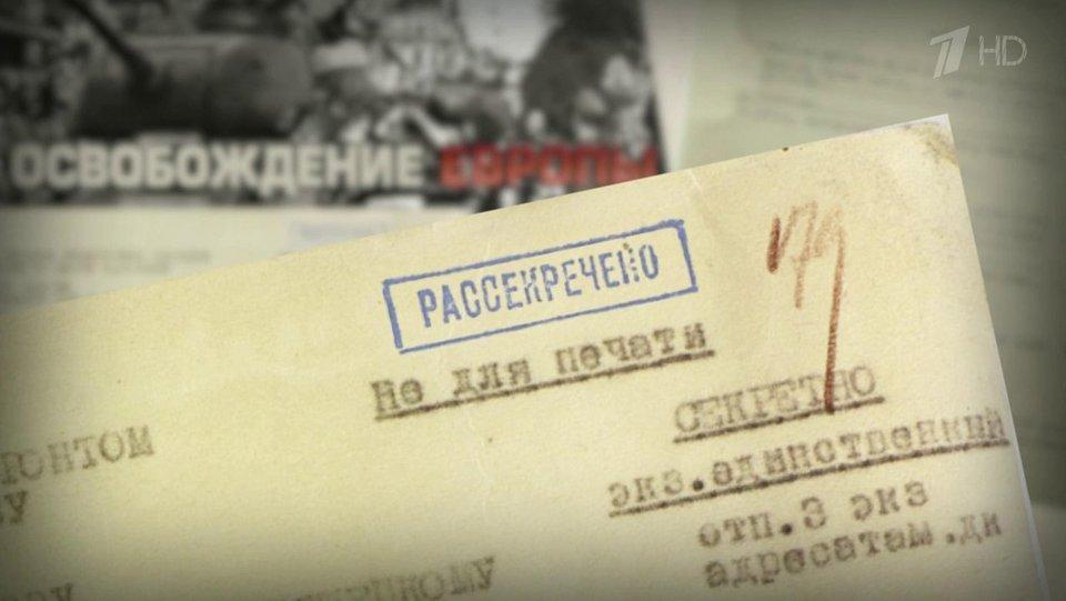 Минобороны раскрыло архивы отом, как встречали Красную Армию восвобожденной Европе. Новости. Первый канал