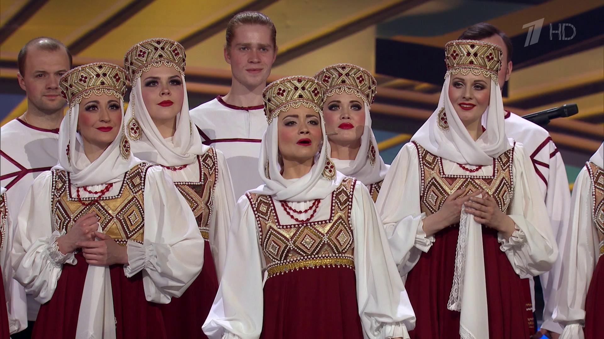 Фото русского хора