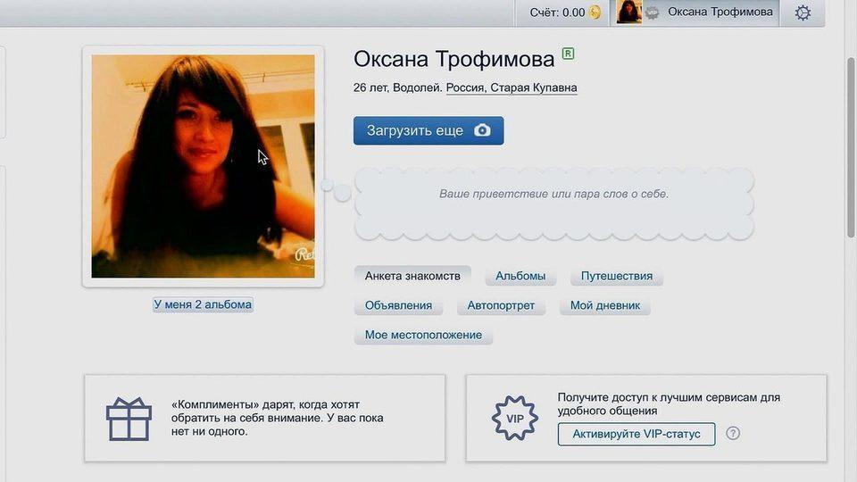 На знакомств как вычислить обманщиков сайтах