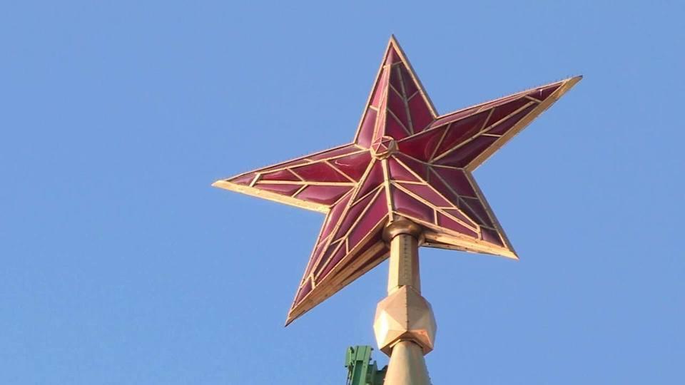 будущего кремлевская звезда фото гиф можно носить как