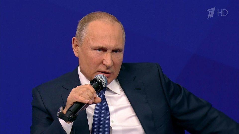 Вестник финансового мониторинга - первый в России ...