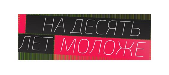 скачать программа торрент бесплатно в хорошем качестве на русском языке - фото 10