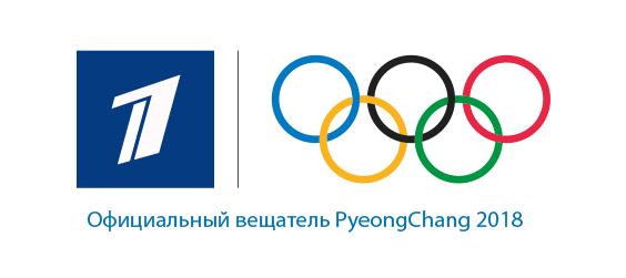 XXIII зимние Олимпийские игры вПхёнчхане