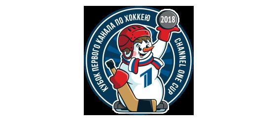 Кубок первого канала по хоккею 2019 [PUNIQRANDLINE-(au-dating-names.txt) 52