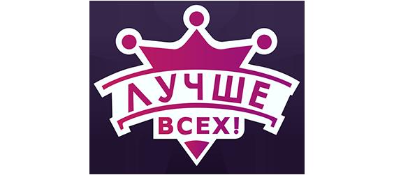 Выпускной Лучше всех Воспитателям детских садов
