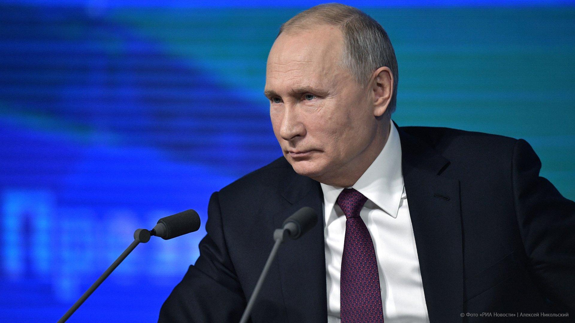 Выступления президента России